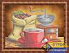 Схема для вышивки бисером - Натюрморт кофе, Арт. НБч4-091