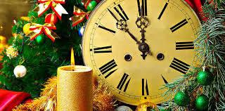 График работы интернет- магазина САН на новогодние праздники.