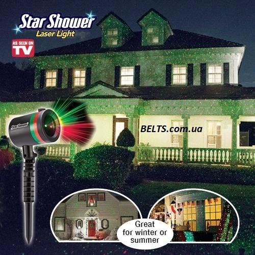 Мини лазер Star Shower Laser Light (Стар Шовер)