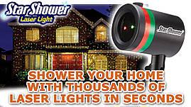 Лазерний проектор для будинку і подвір'я Star Shower Laser Light