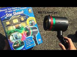 Гірлянда лазер на будинок Зорепад Star Shower Laser Light