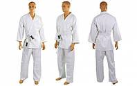 Кимоно белое для дзюдо MATSA 120 см