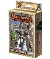 Следопыт карточная игра:  Колода дополнительных персонажей (Pathfinder Adventure Card Game Character Add-On) настольная игра