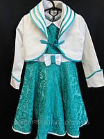 Нарядные детские платья с пиджаком.