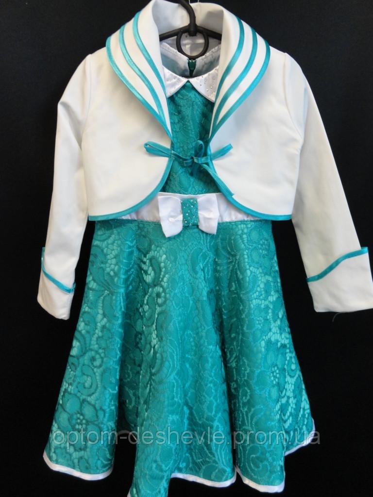 a22627c429a Нарядные детские платья с пиджаком. - Оптом-дешевле в Хмельницком