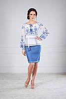 Жіноче вбрання вишите, фото 1