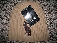 Стильные вязаные шапки RALPH LAUREN для взрослых и подростков хлопок шапка ралф лорен