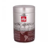 Кофе в зернах Illy Monoarabica Guatemala 250 г в банке