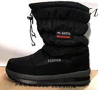 Мужские сапоги дутики зимние Fashion черные и синие KF0435