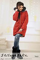 Теплое зимнее пальто на синтепоне бордо