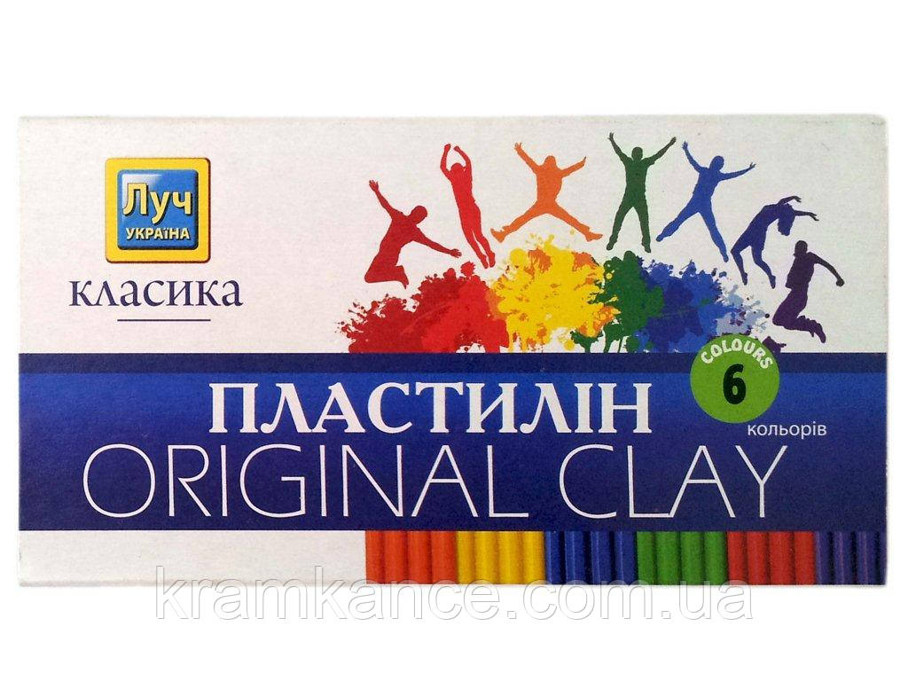 "Пластилин  Луч Украина 6цв. ""Классика"" Ц259012у"