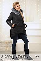 Женская черная асимметричная куртка на синтепоне