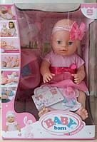 Кукла-пупс Baby Born, 37 см, 6 функций, BL 098 A