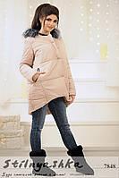 Женская асимметричная куртка на синтепоне айвори