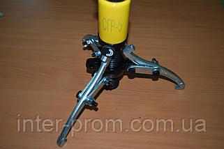 Съёмник гидравлический СГ-5, СГР-5, фото 3