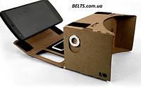 Google Cardboard – VR очки для смартфона из картона (Гугл Кардбоард)