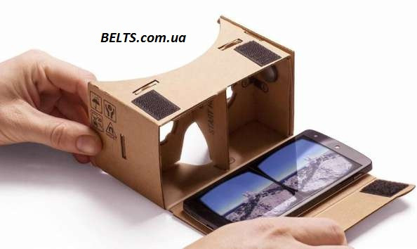 Картонні окуляри Google Cardboard