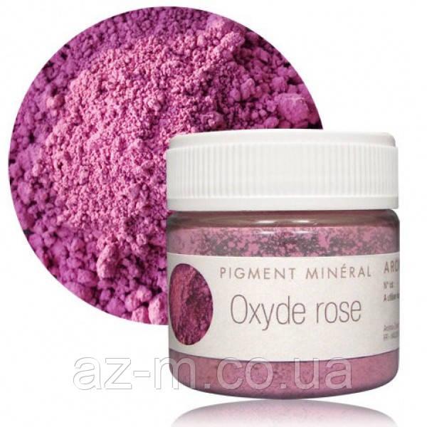 Краситель минеральный Розовый оксид (Rose oxyde), 10 г