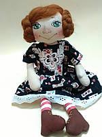 Текстильная кукла Гертруда