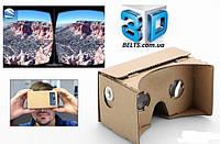 Очки для виртуальной реальности Google Cardboard