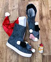 Ботинки женские зимние валяная шерсть декорированы чудными шапочками