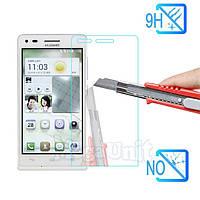 Защитное стекло для экрана Huawei G6-U10 твердость 9H, 2.5D (tempered glass)