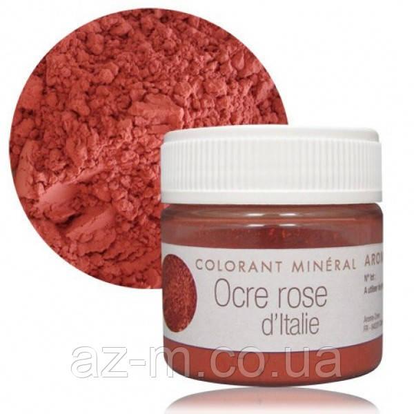 Краситель минеральный Розовой охры (Ocre rose d'Italie), 30 г
