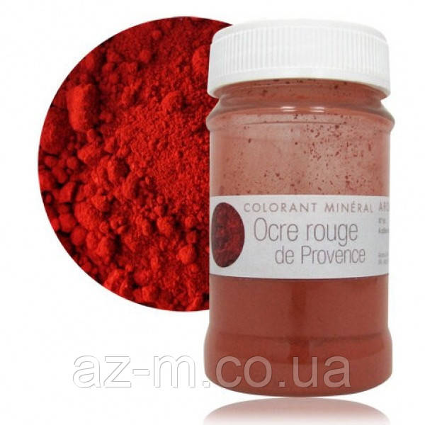 Краситель минеральный Красной охры Прованс (Ocre rouge de Provence), 30 г