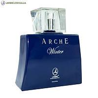 «Arche Winter» эксклюзивная туалетная вода Lambre