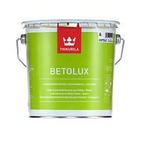 Тиккурила Бетолюкс краска для полов - Betolux lattiamaali
