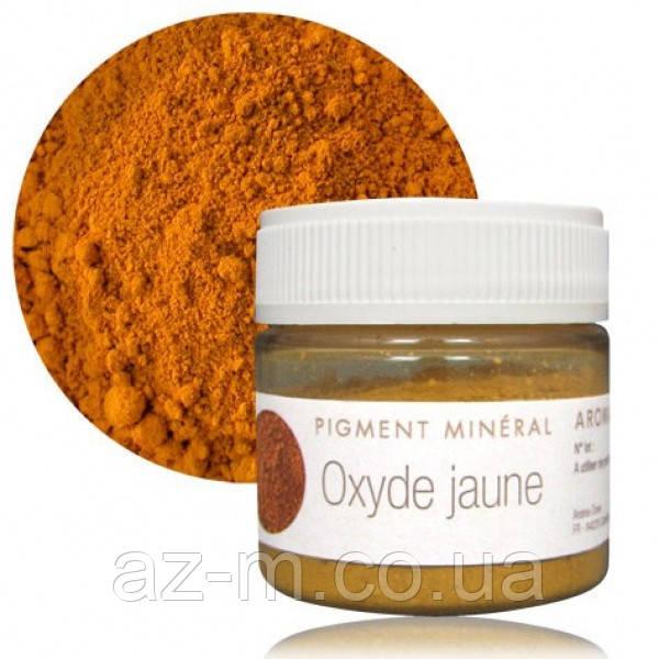 Краситель минеральный Желтый оксид (Oxyde jaune), 10 г