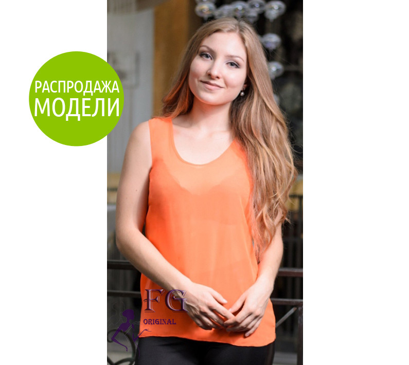 """Модная блуза-майка """"Хулиганка"""" - распродажа"""