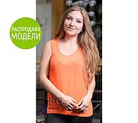 "Блуза - майка ""Хулиганка"" - распродажа персик КРЕП ШИФОН, 42"