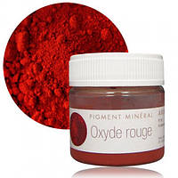Краситель минеральный Красый оксид (Oxyde rouge), 10 г
