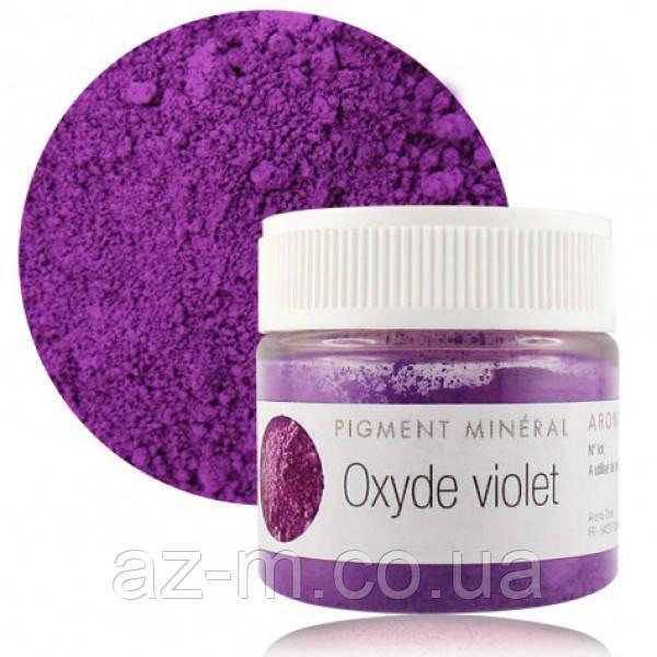 Краситель минеральный Фиолетовый оксид (Oxyde violet), 10 г