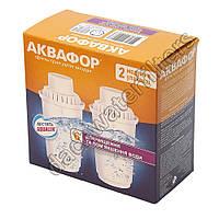 Фильтр для воды (картридж) Аквафор В100-6 (2 шт. в упаковке)