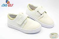 Детская спортивная обувь оптом.Кроссовки для девочек от фирмы Jong-Golf B507-7 (8пар 26-31)