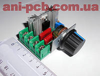 Регулятор мощности РМ-1-8А