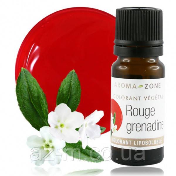 Растительный краситель Гранатовый (Rouge grenadine), 10 мл