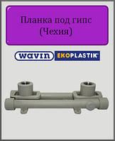 """Планка под гипс 20х1/2"""" Wavin Ekoplastik"""