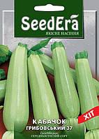 Семена Кабачок кустовой Грибовский 10 граммов SeedEra