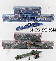 Набор металлического транспорта,2 вида, военные/полицейские (ОПТОМ) MZ811/MZ831