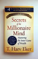 "Книга на английском языке ""The Secrets of the Millionaire mind"" Harv Eker (новая)"