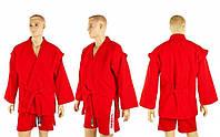 Кимоно красное для самбо VELO 140 см