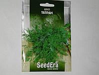 Семена Укроп кустовой Татран 20 граммов SeedEra