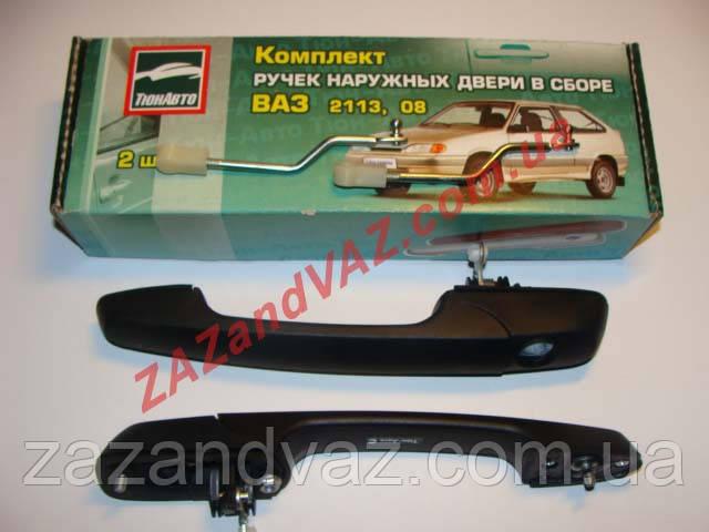 Ручки двери евро наружные пластиковые 2108 2113 Тюн Авто Россия