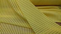 Льняная ткань в полоску для гардин и штор, жёлтого цвета (шир. 260 см)
