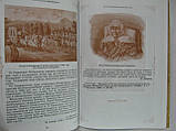 Увлекательное крымоведение (XVIII-XIX века) (б/у)., фото 6