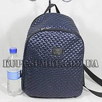 Яркий стильный стеганый рюкзак для молодежи