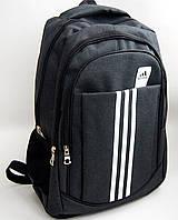 Мужской рюкзак Adidas. Городской рюкзак Адидас РК2
